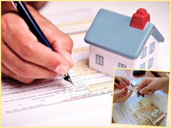 Квитанции, деньги, документы на дом
