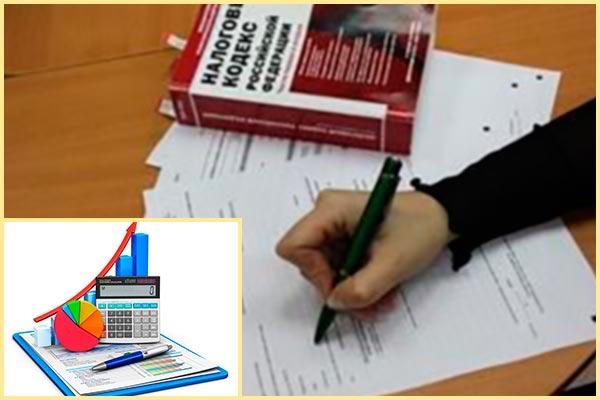 Налоговый кодекс, документы, калькулятор и рост суммы