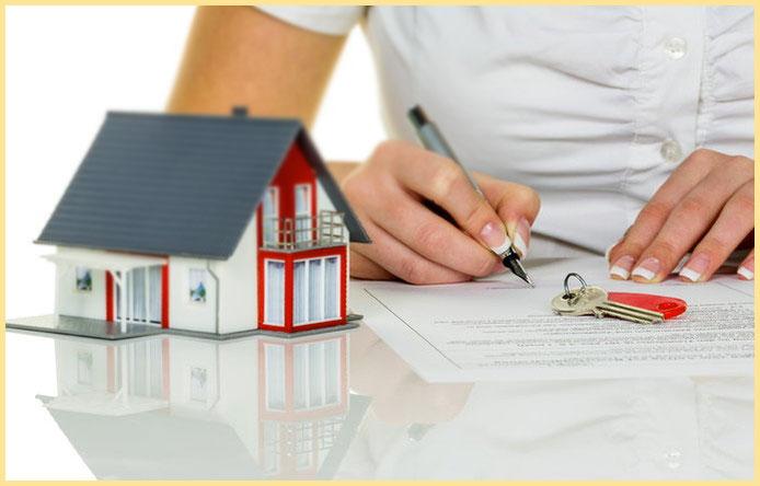 Дом, ключи и записо договора