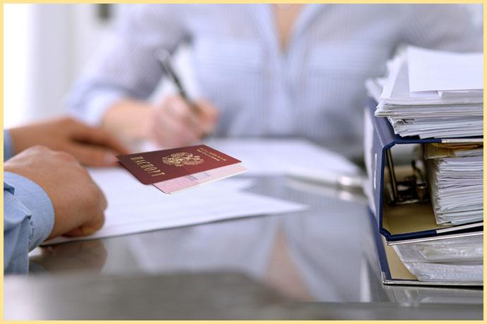 Подача паспорта и оформление документов