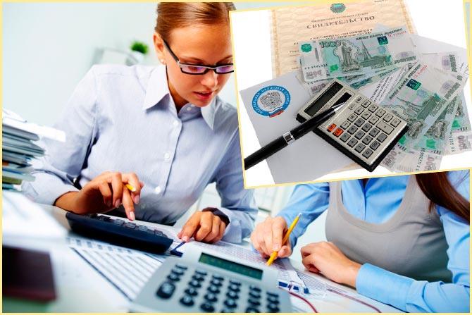 Бухгалтеры, калькулятор, деньги и документы