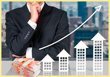 Деньги прибыль и недвижимость