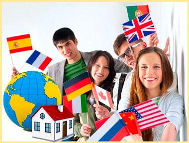 Земля дома, ипотека и иностранцы