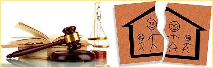Судебные дела и вещи, семья в разводе