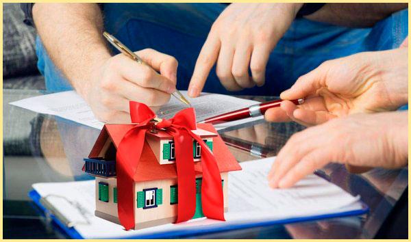 Составление договора, дом в подарок