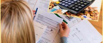 Изучение документов, деньги и калькулятор