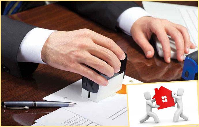 Ставить печать на документ и управление жильем
