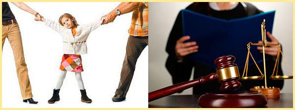 Суд и развод семьи с ребенком