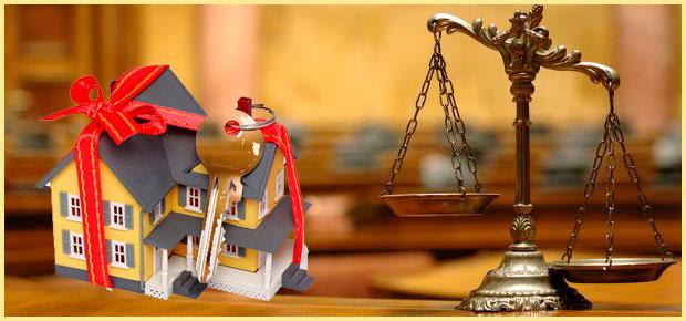 Суд и дом, выселение