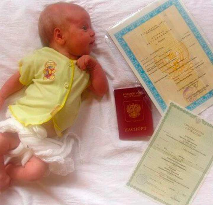 Документы для прописки новорожденного ребенка