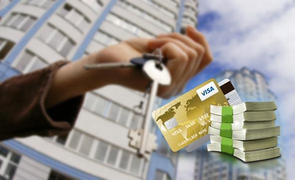 Ключи от квартиры и оплата