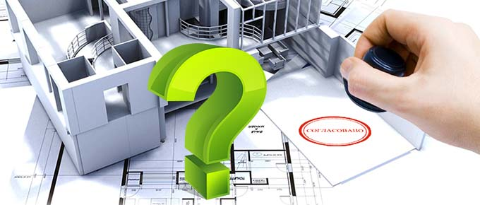 Печать согалсовано, план квартиры и вопрос