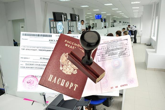 Кабинки ФМС и штамп прописки в паспорт