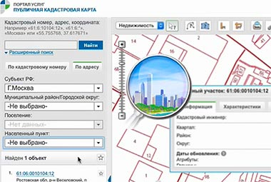 Публичная кадастровая карта и поиск данных
