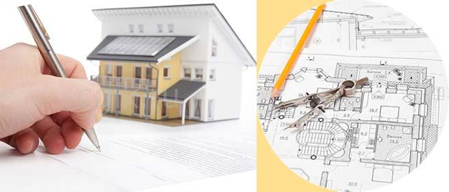 Заявление, дом и техплан