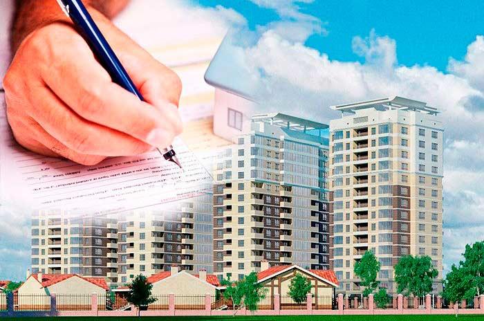 Постановка на учет квартиры или комнаты