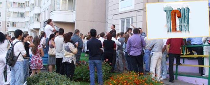 Собрание участников ТСЖ