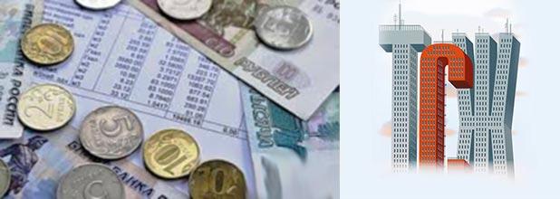 Квитанции и деньги в ТСЖ