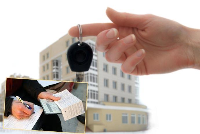 Передача клчюей от квартиры и временная регистрация