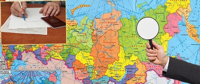 Подача заявления, поиски по карте РФ