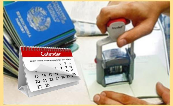 Паспорта нерезидентов, штамп и календарь