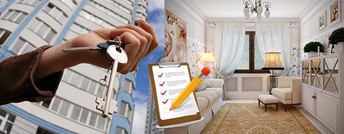 Кключи от квартиры и условия сдачи съема