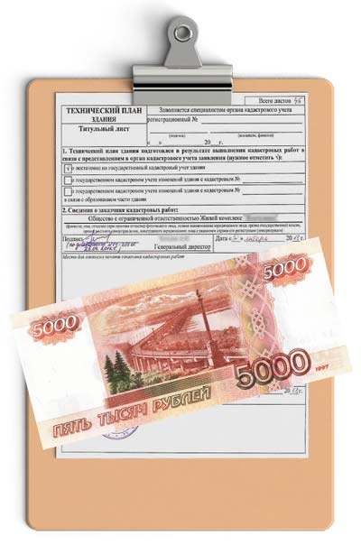 технический план на квартиру и 5 тысяч рублей
