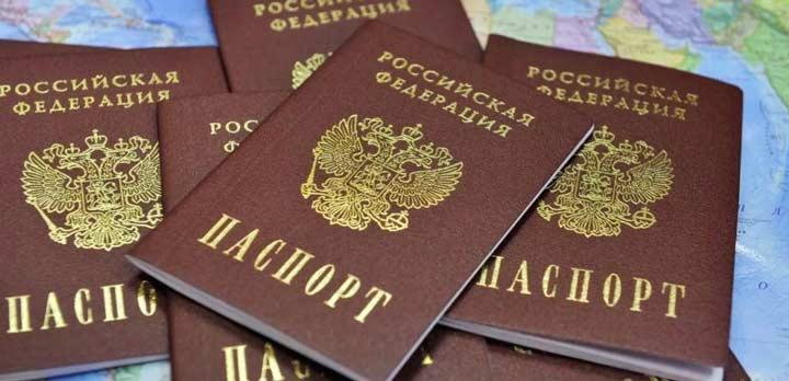 Кадастровый паспорт выдается только гражданам России