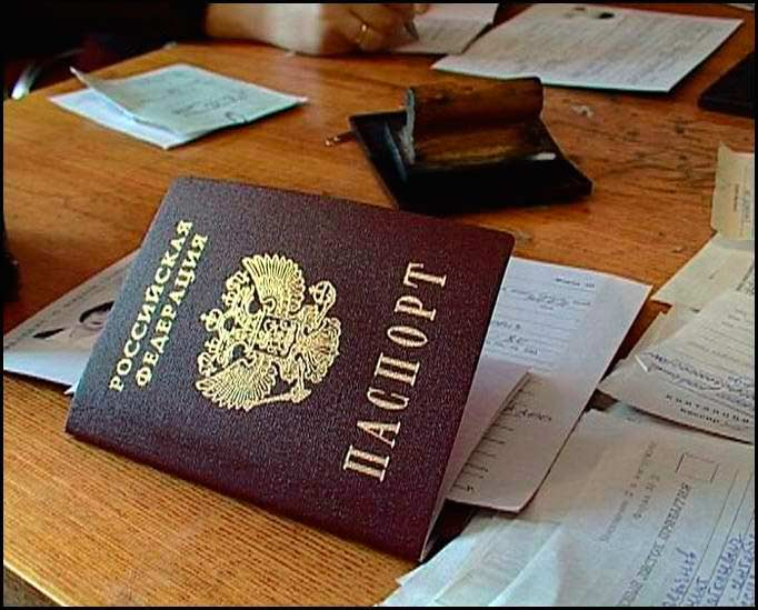 Относим документы в УФМС