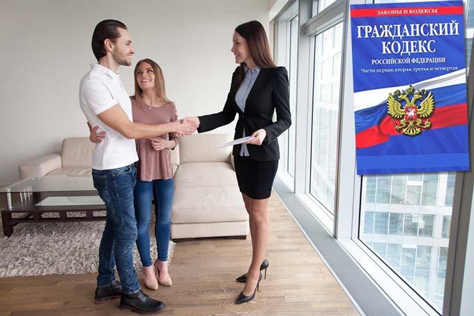 Осмотр квартиры и Гражданский Кодекс РФ