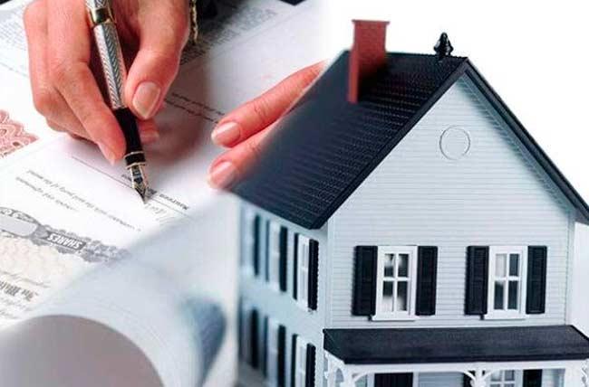 Постановка квартиры на технический учет