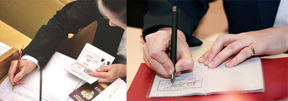 Снятие или регистрация по месту жительства - процесс