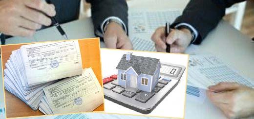 Справки на каадстровую стоимость недвижимости