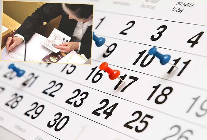 Календарь и выписка с места жительства