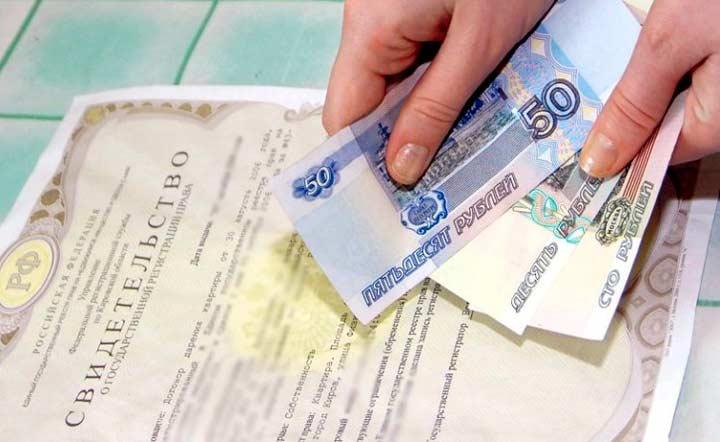 Сроки и стоимость приватизации кооперативной квартиры