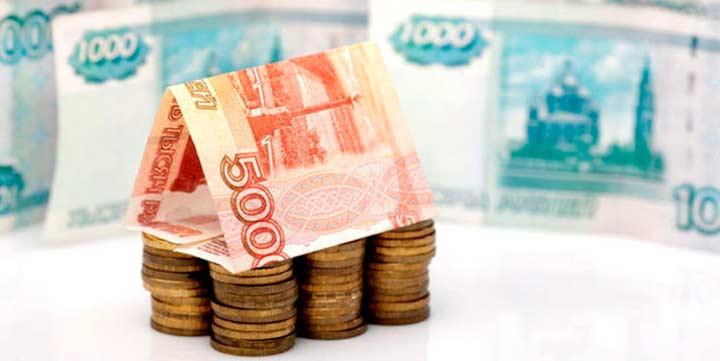 Стоимость постановки на кадастровый учет