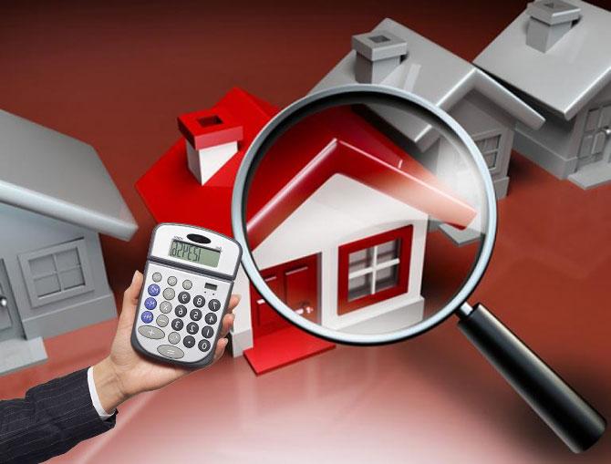 Оценка жилья и калькулятор