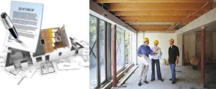 Договор и проект строительства дома