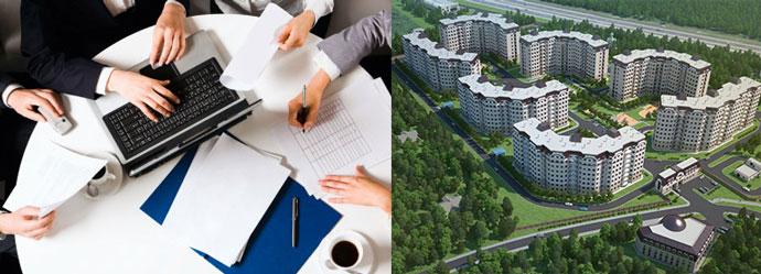 Переговоры и недвижимость