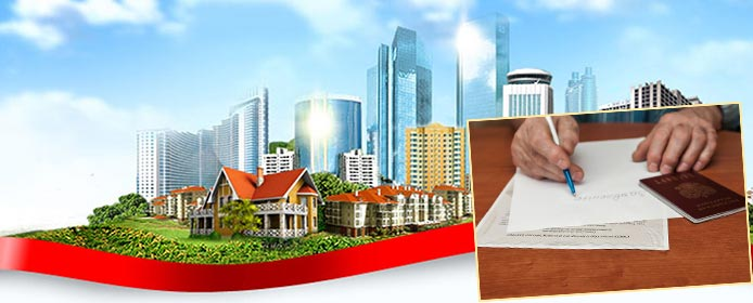 Недвижимость и написание заявление