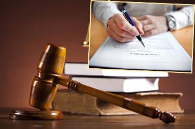 Суд и подача заявления