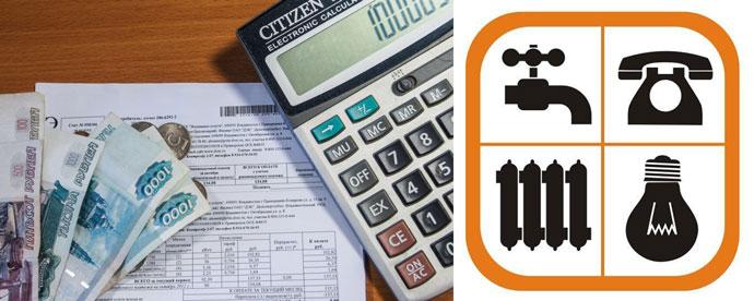 Калькулятор, квитанции и услуги ЖКХ