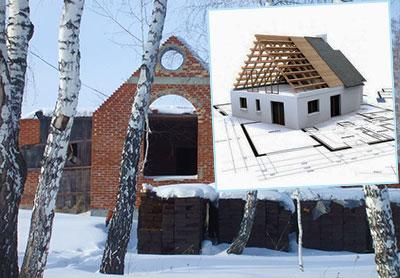 Недостроенный дом и документы