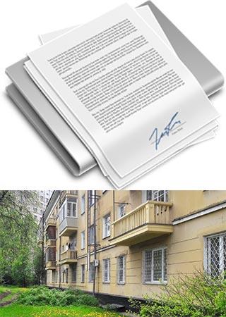 Подписанный договор и квартиры