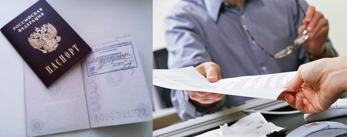 Повать документы на выписку из квартиры