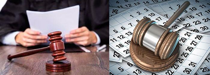 Рассмотрение дела о сроках в суде