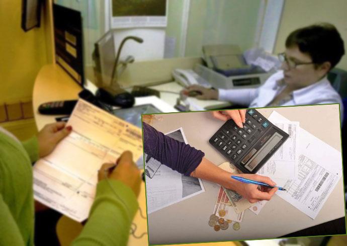 Расчеты и консультация