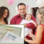Как зарегистрировать новорождённого ребёнка по месту жительства