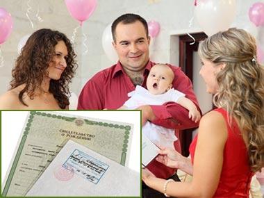Семья с ребенком и документы