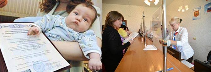 Окошко МФЦ и мама с ребенком с документом